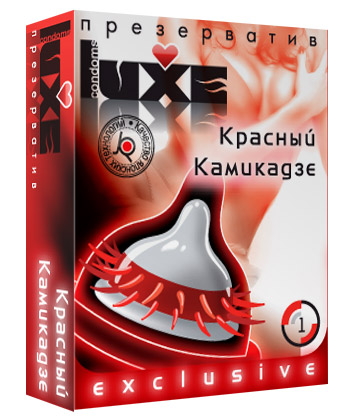 promotion Luxe Condoms Red Kamikadze